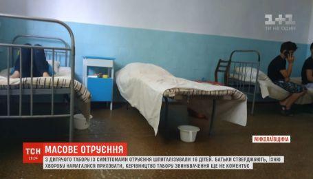 В детском лагере в Николаевской области отравились 16 детей