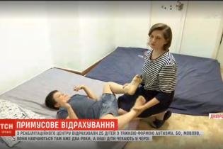 Украинские дети с аутизмом нуждаются в социальных мастерских для реабилитации
