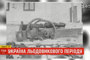 Україна льодовикового періоду. ТСН із науковцями вирушили за можливими сенсаційними знахідками