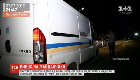 На Днепропетровщине произошел взрыв на детской площадке, шестеро детей пострадали