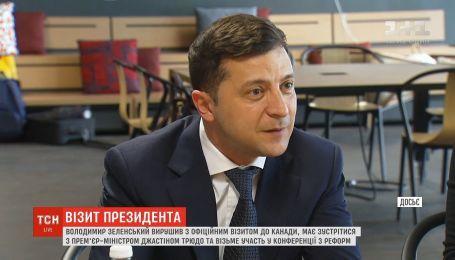 Володимир Зеленський вирушив з офіційним візитом до Канади