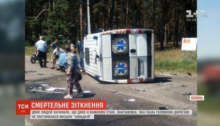 ДТП со скорой на Волыни: два человека погибли, еще двое в тяжелом состоянии