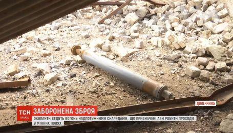 Сутки на Востоке: двое украинских воинов погибли, еще двое ранены