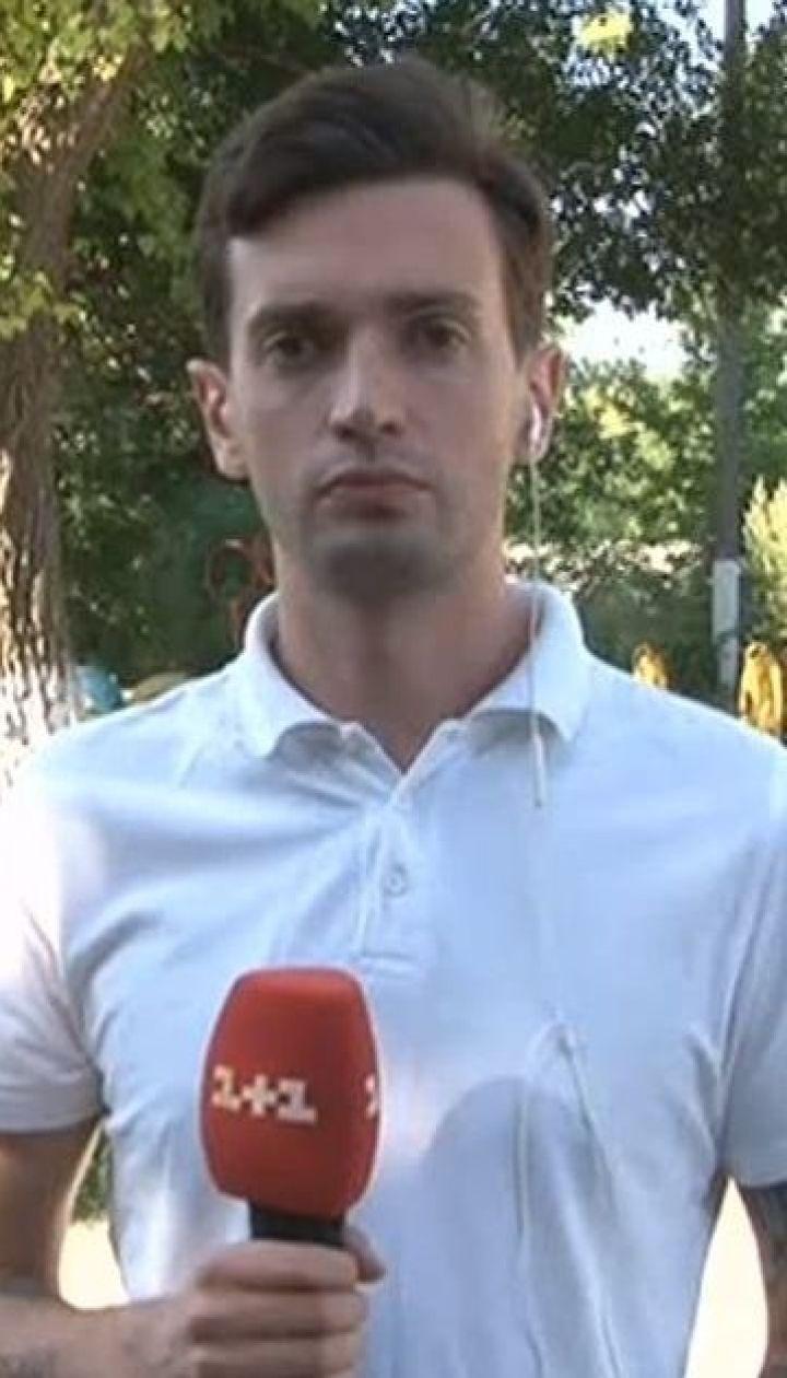 Взрыв на детской площадке в Днепропетровской области: полиция открыла уголовное производство