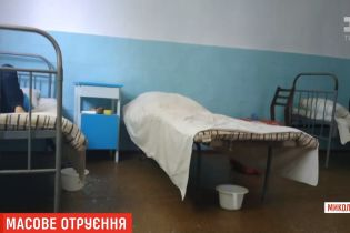 Лагерь на Николаевщине, где отравились дети, закроют
