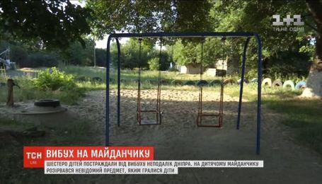 Вибух на дитмайданчику біля Дніпра: місцеві розповіли, звідки міг взятися снаряд