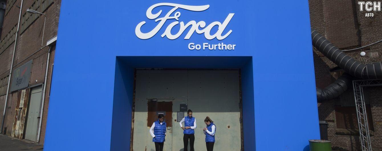 Ford готовит электрокар для Европы