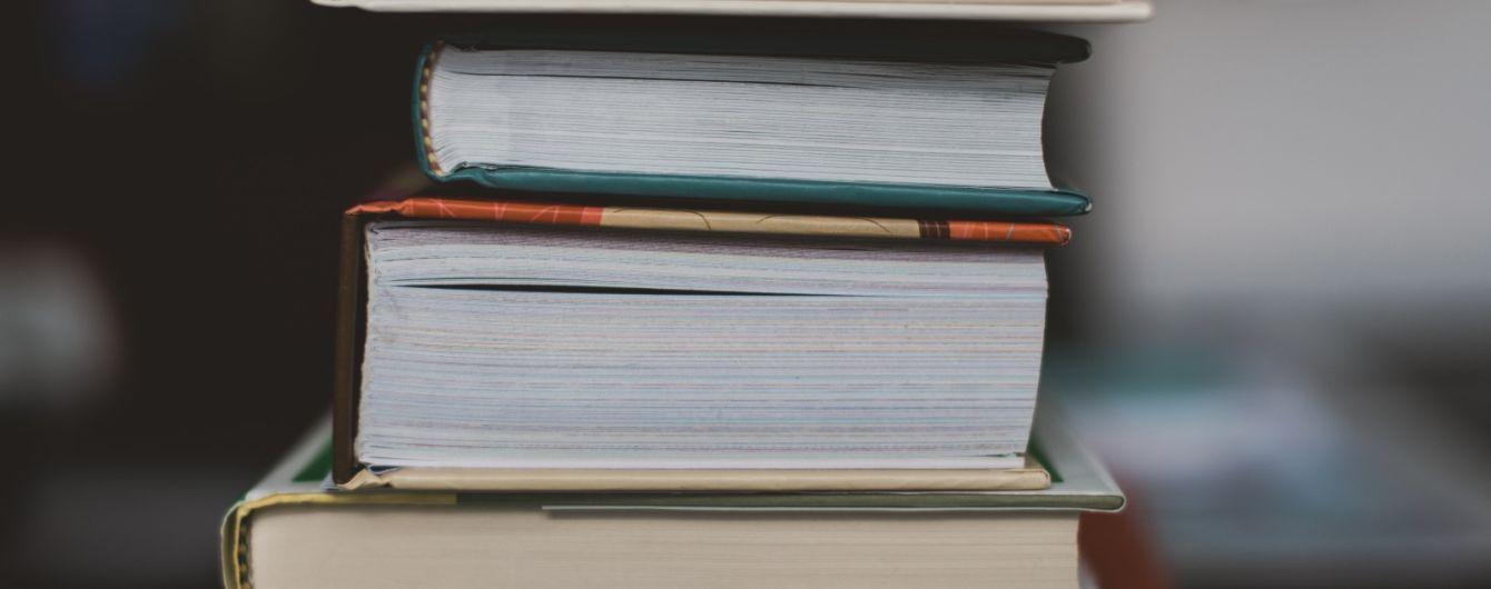 """Шесть книг """"Издательства Старого Льва"""" признали лучшими среди львовских издательств"""
