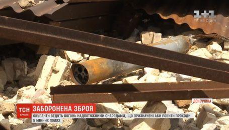 Ситуація на фронті: окупанти ведуть вогонь надпотужними снарядами