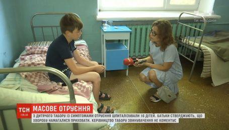 """У таборі """"Салют"""" на Миколаївщині, де масово отруїлися діти, працює спеціальна комісія"""