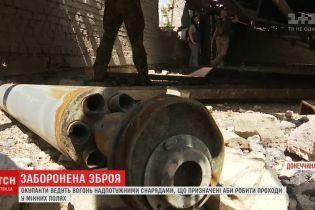Боевики выпустили по украинским позициям сверхмощный снаряд, не предусмотренный для обстрелов