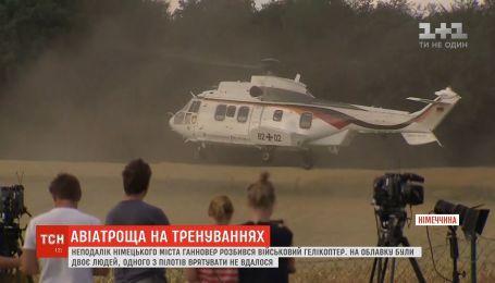 В немецком городе Ганновер разбился военный вертолет
