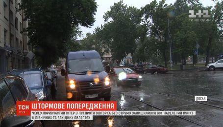 Чрезвычайники объявили штормовое предупреждение почти во всех областях Украины
