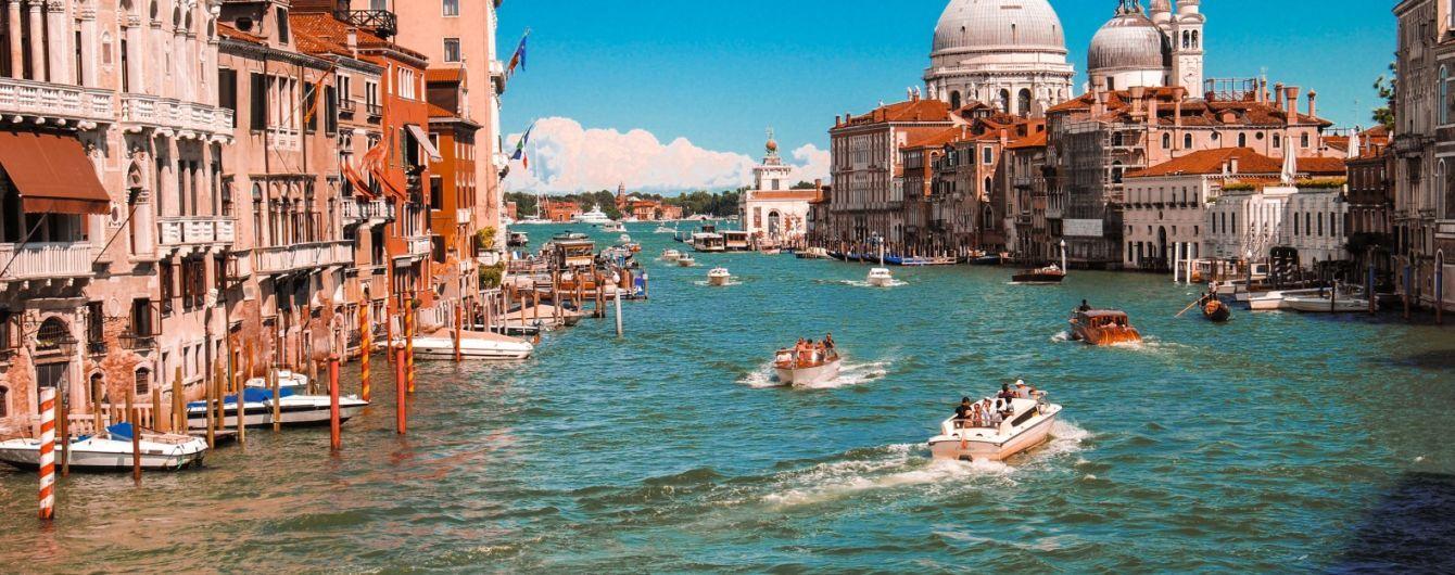 Въезд в Венецию станет платным для туристов в 2020 году
