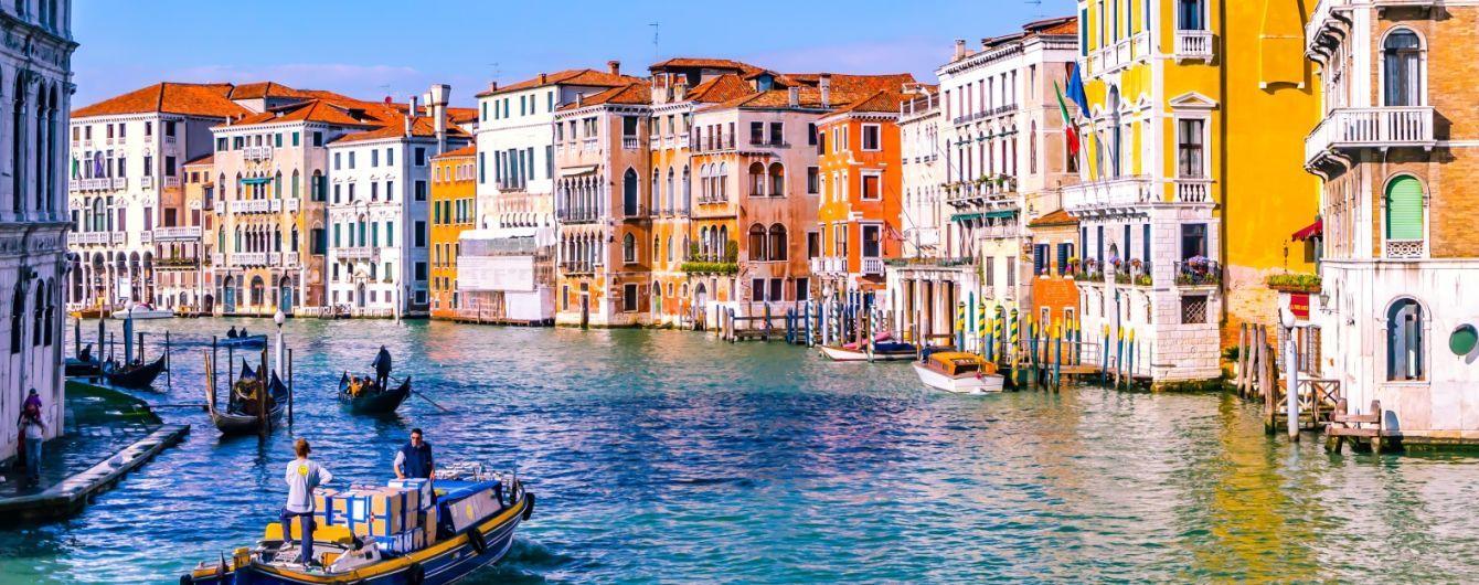 Кава за тисячу євро: у Венеції сильно оштрафували німецьких туристів