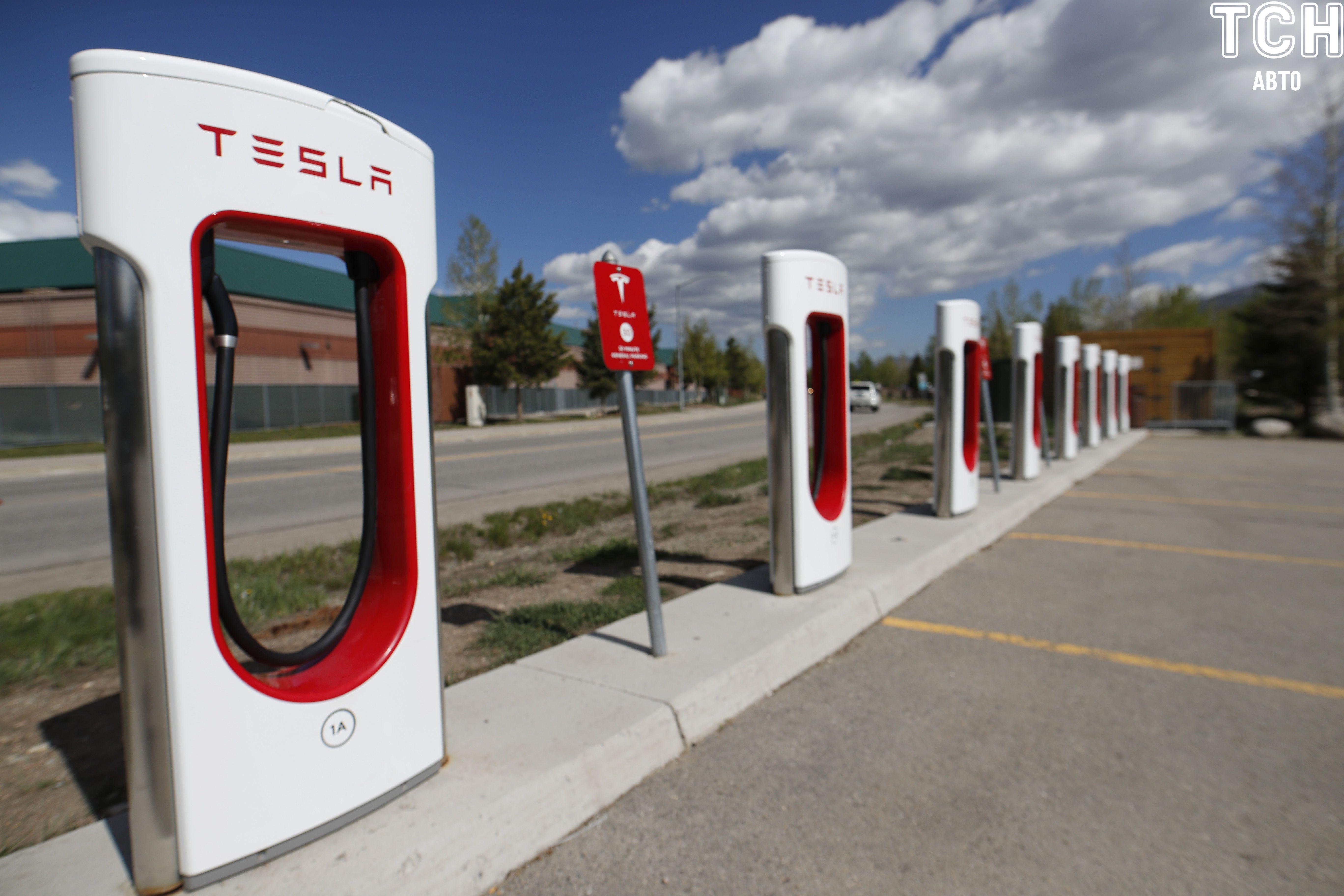 Зарядні станції Tesla