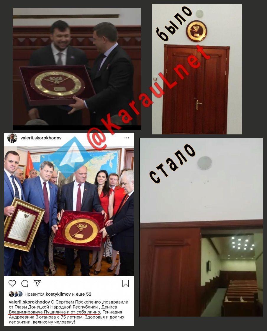 """""""ДНР"""" годинник 2"""