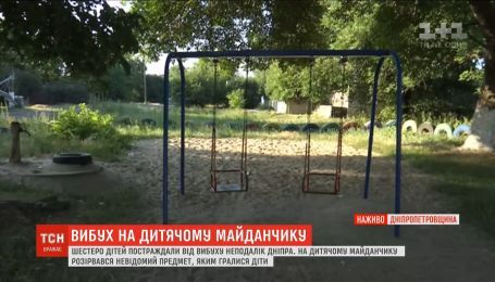 Бойова граната вибухнула на дитмайданчику біля Дніпра, шестеро дітей постраждали