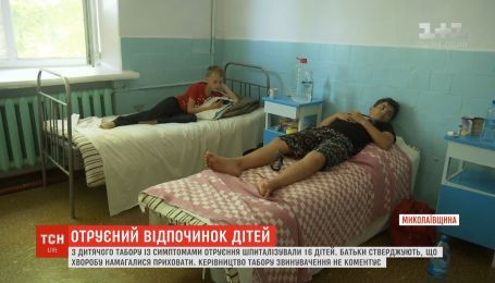 """Лагерь """"Салют"""", где массово заболели дети, закроют"""