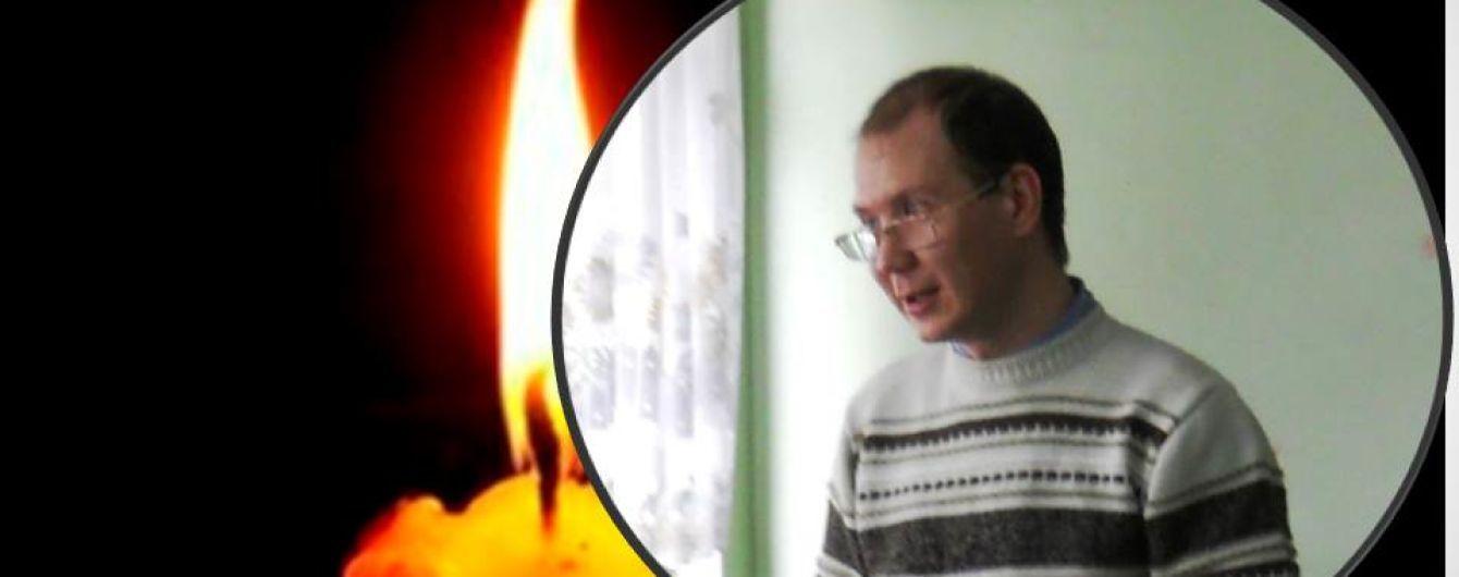 На Киевщине умер подозреваемый в педофилии школьный учитель