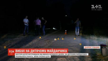 Гранату, которая разорвалась на детской площадке, пострадавшие нашли на помойке