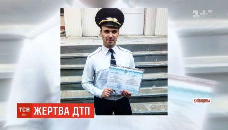 """В Василькове попрощались с бойцом """"Правого сектора"""" Сергеем Савочкой"""