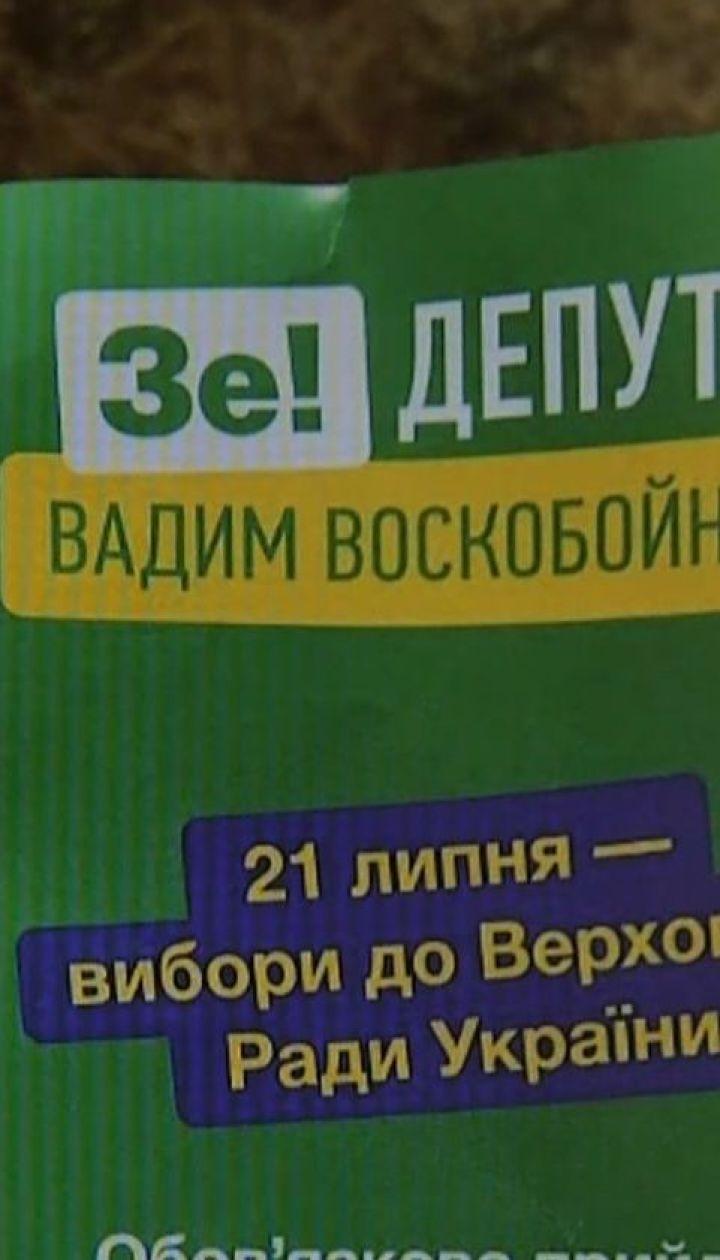 Схемы с клонами и подставные партии: выборы в парламент поражают количеством политтехнологий