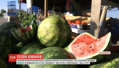 Арбузный сезон в Украине стартовал на месяц раньше