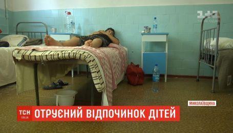 На Николаевщине обладминистрация решила закрыть лагерь, где отравились 16 детей