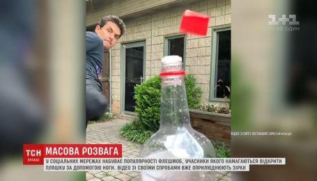 Новый флешмоб: пользователи соцсетей пытаются ударом ноги раскрутить крышку бутылки
