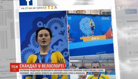 Спортсменка Анна Соловей воюет в соцсетях с президентом своей федерации