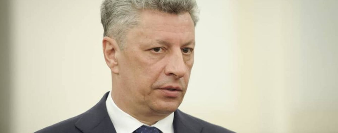До другого туру президентських виборів зараз пройшли б Зеленський і Бойко - опитування