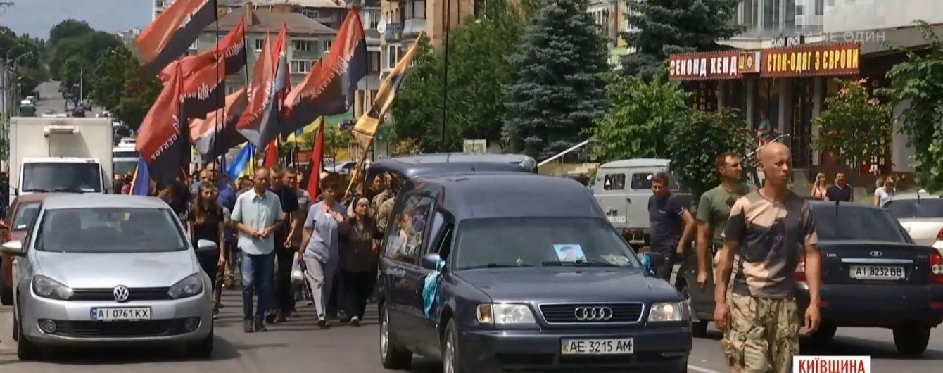 """На Киевщине похоронили сбитого на переходе добровольца """"Правого сектора"""""""