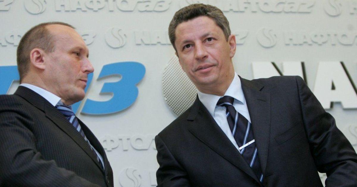 """В Швейцарии заблокировали 60 миллионов франков, которые могли быть украдены у """"Нафтогаза Украины"""""""