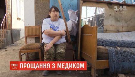 З військовим медиком Іриною Шевченко попрощаються у Херсоні
