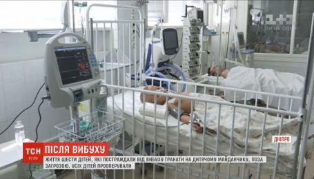 Взрыв гранаты в Днепропетровской области: жизни всех 6 детей уже вне опасности