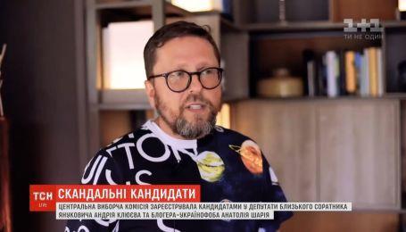 ЦИК может пересмотреть решение о регистрации Клюева и Шария