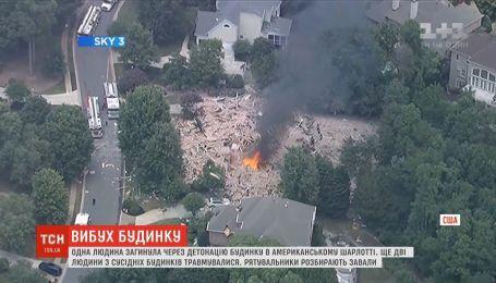 Мощный взрыв произошел в доме в американском Шарлотте