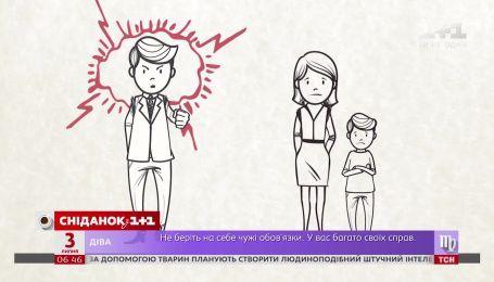 Домашнє насильство: хто страждає найбільше та як це зупинити