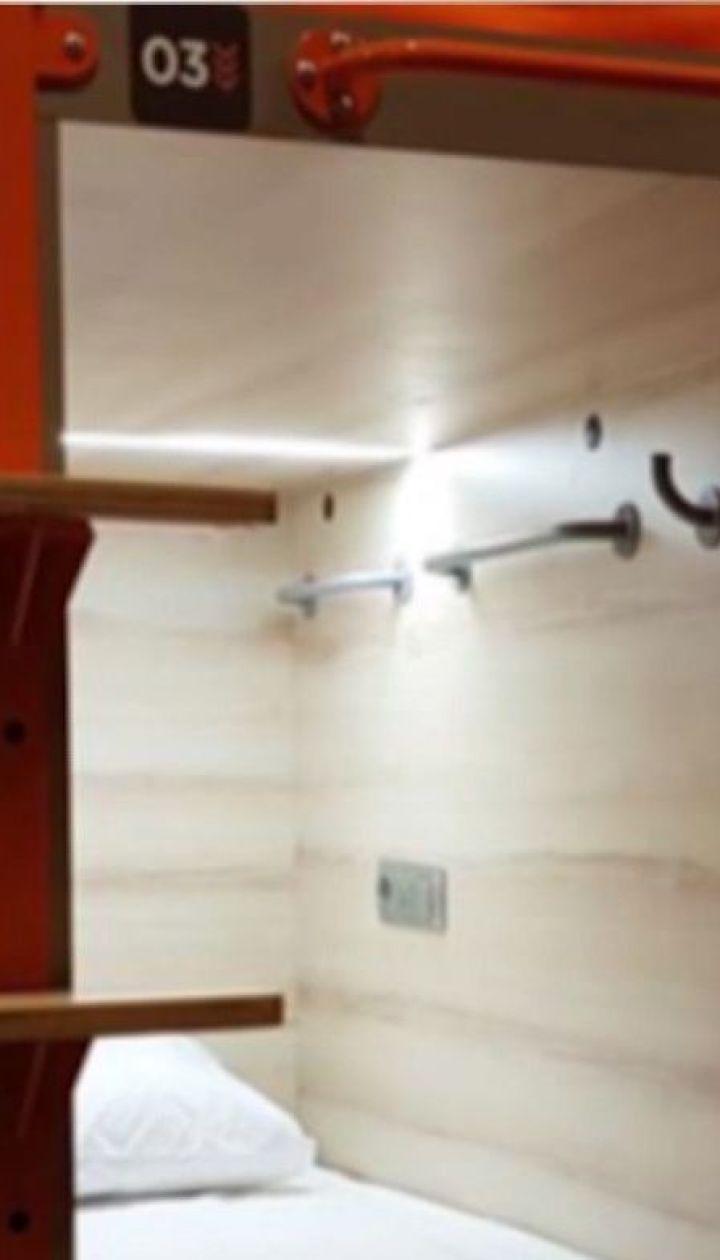 """У столичному аеропорту """"Бориспіль"""" відкрили капсульний хостел - Економічні новини"""