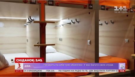 """В столичном аэропорту """"Борисполь"""" открыли капсульный хостел - Экономические новости"""