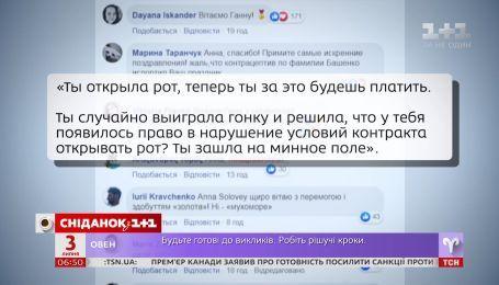 Скандал в украинском велоспорте: за что обидели золотую медалистку Европейских игр