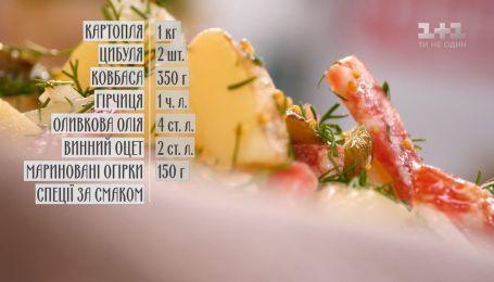 Теплый салат с молодым картофелем и колбасками - Правила завтрака