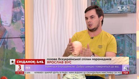 Как оказать домедицинскую помощь человеку, который подавился - советы от парамедика Ярослава Вуса