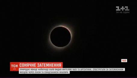 Сонячне затемнення спостерігали жителі Південної Америки