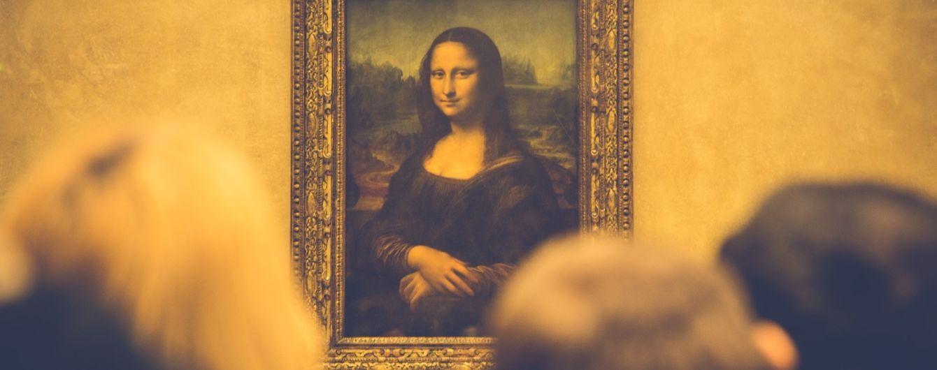"В Лувре оживили ""Мону Лизу"". Видео"