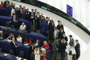 """Депутаты Европарламента создали группу """"друзей Украины"""" для помощи государству"""