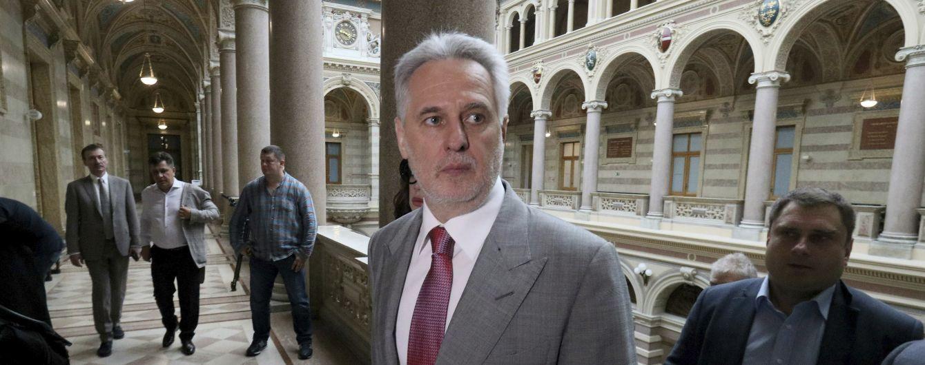Фирташ нанял приближенных к Трампу адвокатов, чтобы помешать экстрадиции – СМИ
