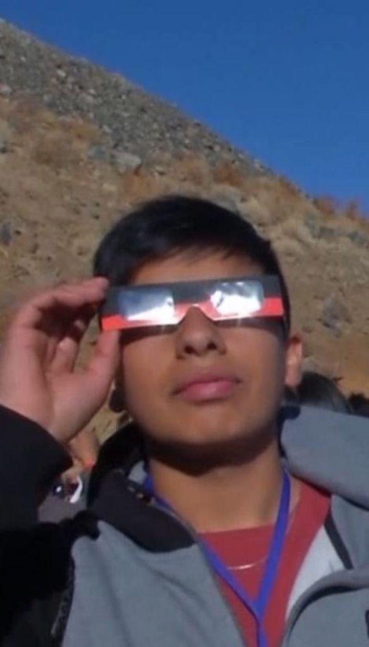 Чилійці та аргентинці милувались унікальним сонячним затемненням