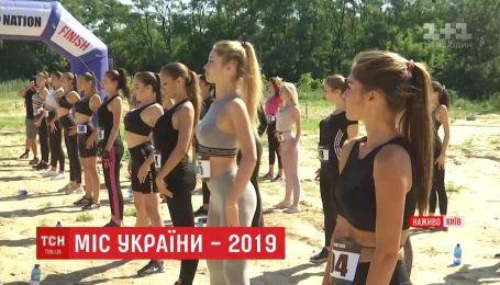 """30 украинок проходят первые испытания в борьбе за звание """"Мисс Украина-2019"""""""